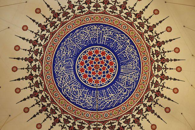 Edirnekapı-Mihrimah-Sultan-Camii